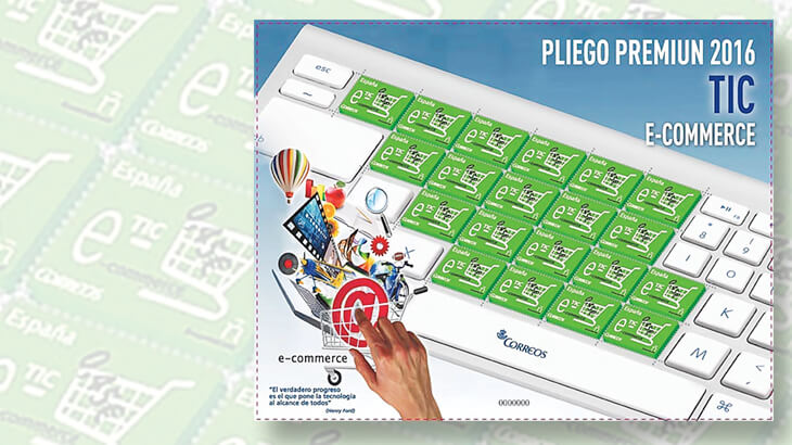 spain-e-commerce-stamps