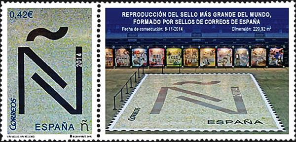 spain-largest-mosaic-stamp-2015