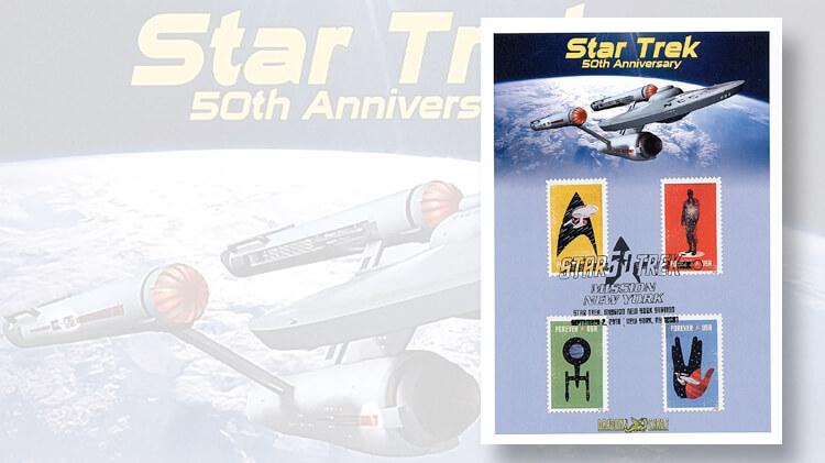 special-star-trek-postmark