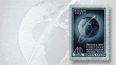sputnik-one-satellite-stamp