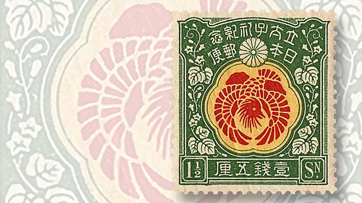 stamp-collecting-basics-1916-japan-chrysanthemum-mandarin-duck