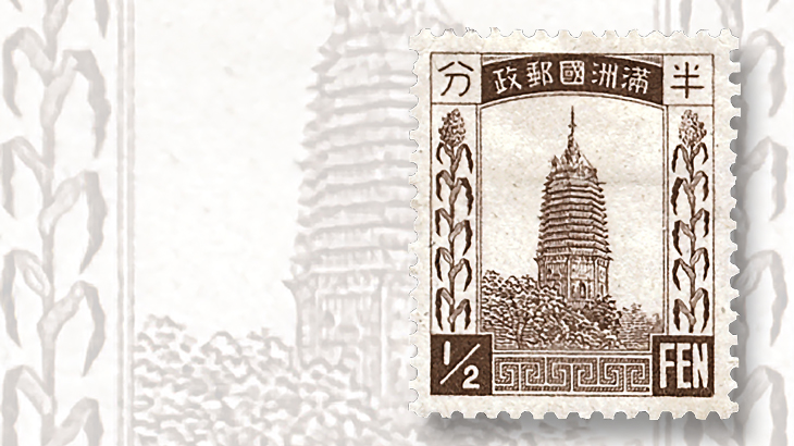 stamp-collecting-basics-1932-manchukuo-japan-puppet-state