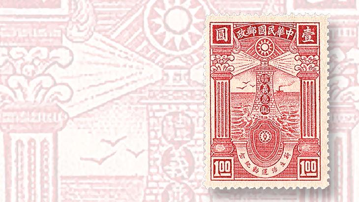 stamp-collecting-basics-1936-china-alphabet-sunburst