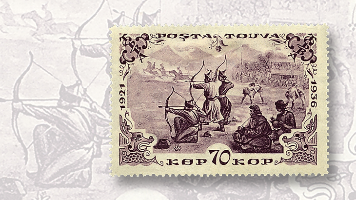 stamp-collecting-basics-1936-tannu-tuva-archery-contest