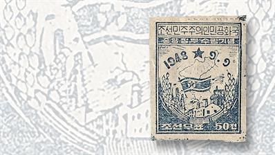 stamp-collecting-basics-1948-north-korea