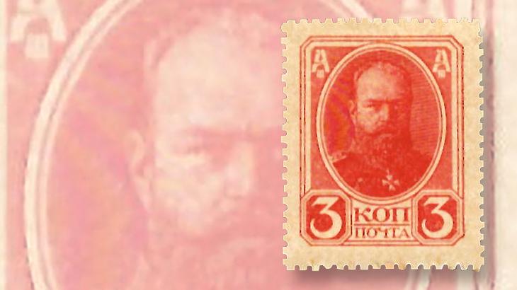 stamp-collecting-basics-russia-czar-alexander-iii-cardstock