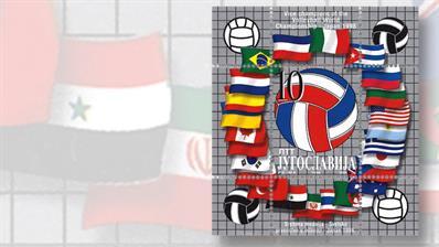 stamp-market-tips-1998-world-volleyball-championship-sheet