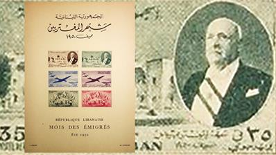 stamp-market-tips-lebanon-conference-emigrants-souvenir-sheet