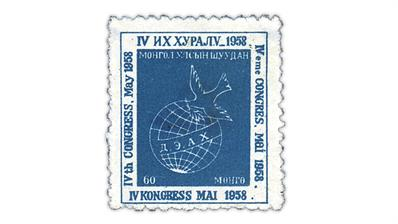 stamp-market-tips-mongolia-globe-dove-stamp