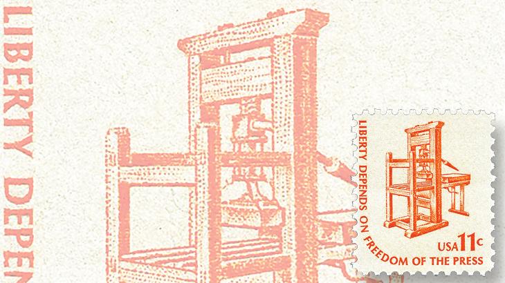 stamp-printing-press-united-states-americana-series