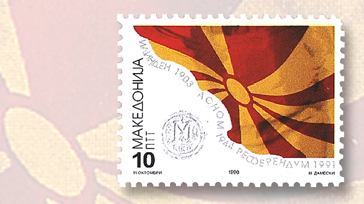 stamps-eastern-europe-macedonia-independence-anniversary