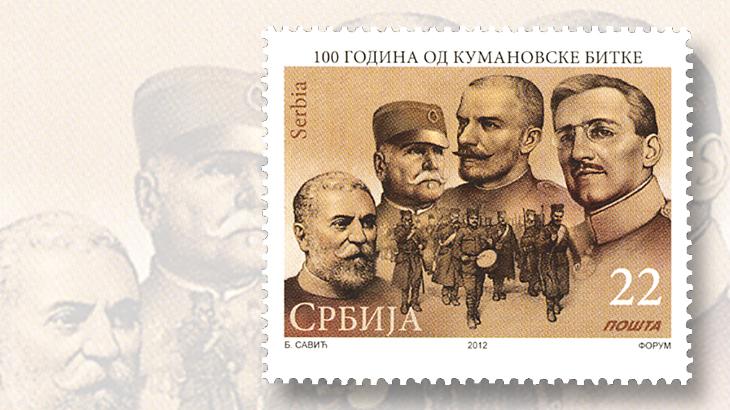 stamps-eastern-europe-serbia-first-balkan-war-anniversary