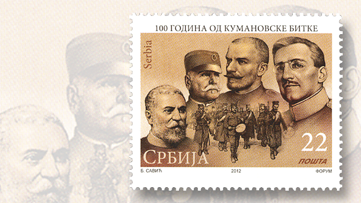 stamps-eastern-europe-serbia-first-balkan-war-anniversary