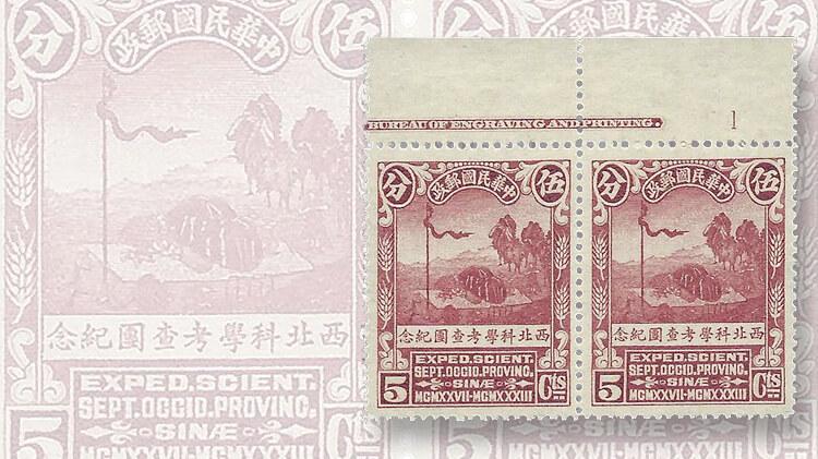 stamps-northwest-scientific-expedition