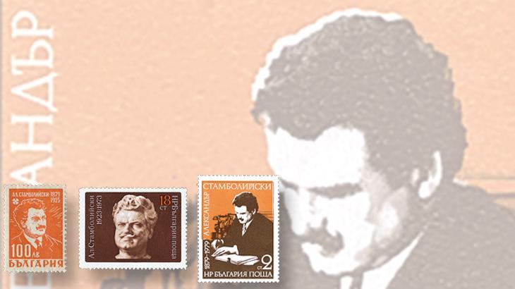 stamps-of-eastern-europe-bulgaria-alexandar-stamboliski