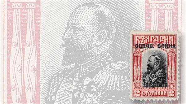 stamps-of-eastern-europe-bulgaria-overprinted-czar-ferdinand-first-balkan-war
