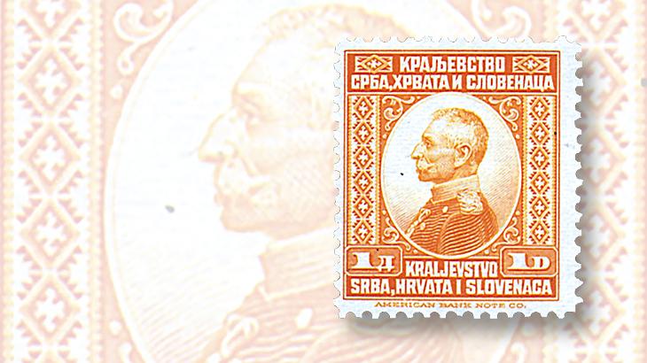 stamps-of-eastern-europe-serbia-croatia-slovenia-king-peter