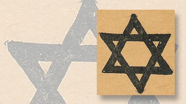 star-of-david-dead-letter-symbol