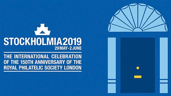 stockholmia-2019-international-stamp-show