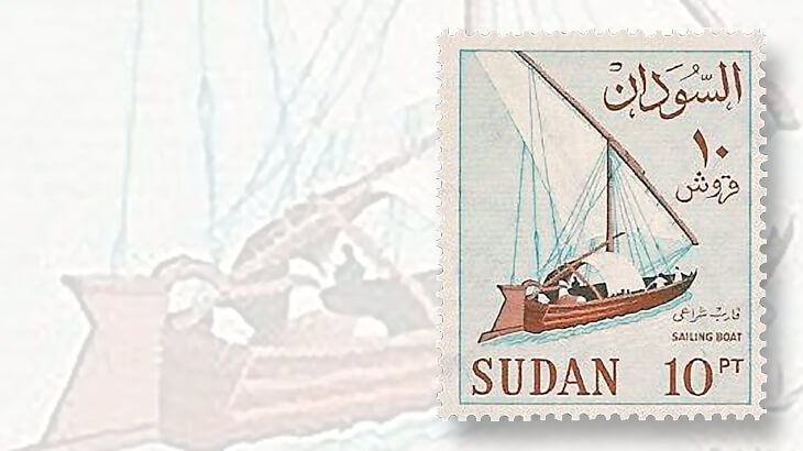 sudan-1962-10p-definitive-stamp