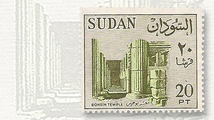 sudan-1962-20p-definitive-stamp