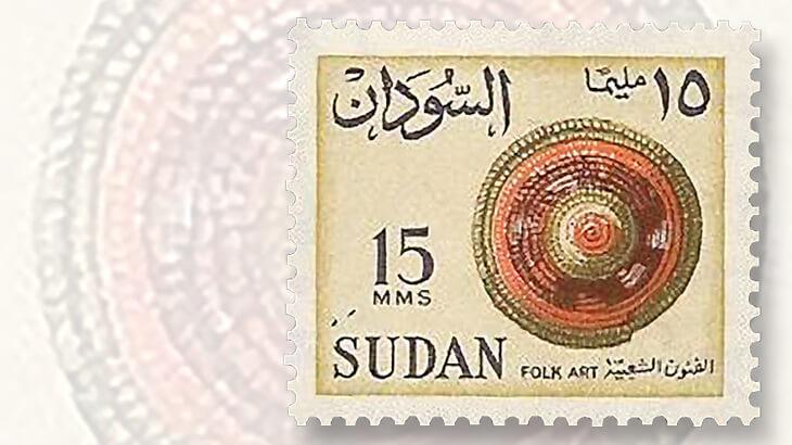 sudan-1962-definitive-15-m-stamp