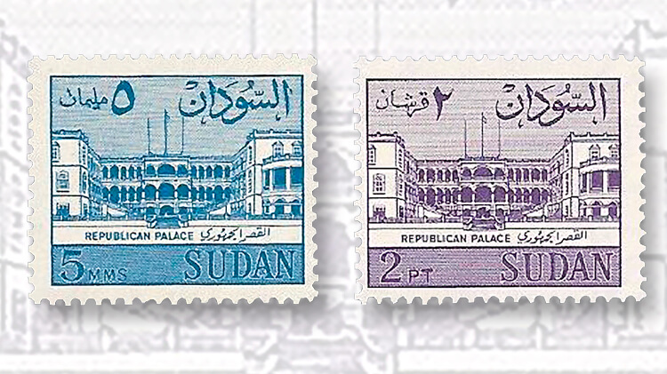sudan-1962-definitive-stamps