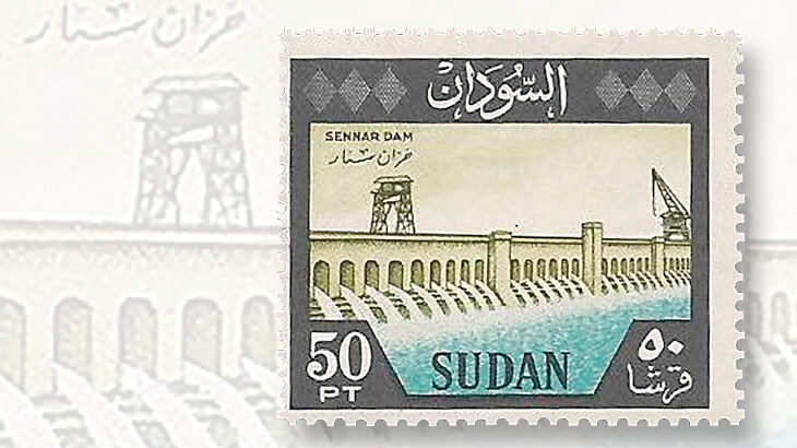 sudan-50p-1962-definitive-stamp