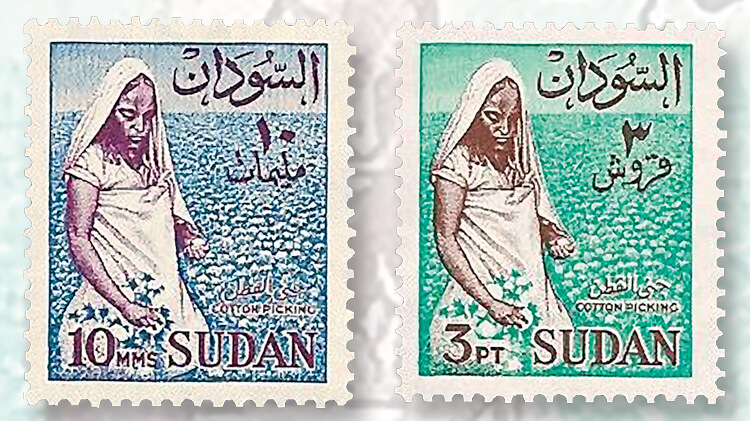sudan-definitive-stamps