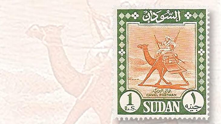 sudan-one-pound-1962-definitive-stamp
