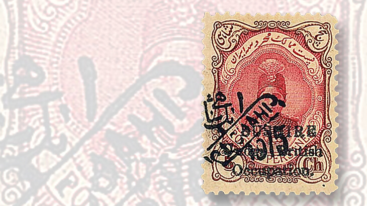 surcharged-overprinted-persian-stamp