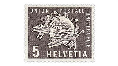 swiss-1957-upu-official-stamp