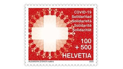 switzerland-2020-covid-19-solidarity-semipostal-stamp