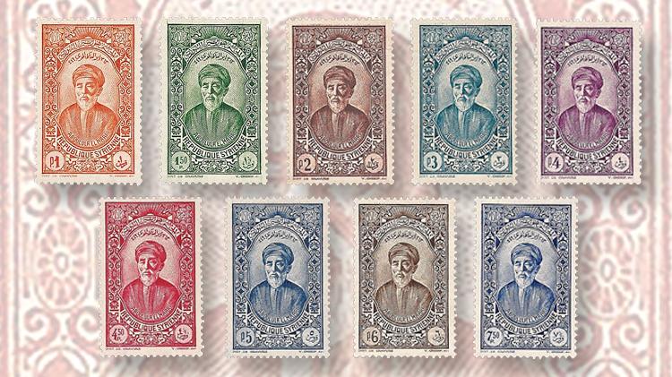 syria-1934-republic-commemorative-stamps-al-maarri-writer-philosopher