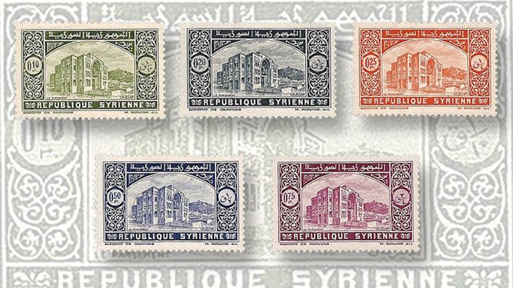 syria-1934-republic-commemorative-stamps-parliament-building
