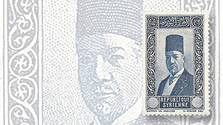 syria-1934-republic-commemorative-stamps-president-ali-al-abed-proof