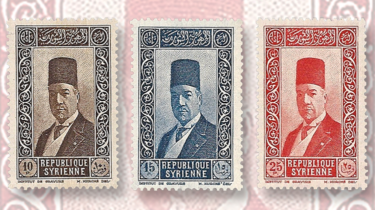 syria-1934-republic-commemorative-stamps-president-ali-al-abed