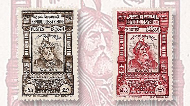 syria-1934-republic-commemorative-stamps-saladin-sultan-egypt