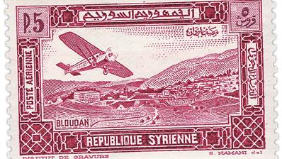 syria-airmail-stamps-preview
