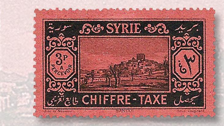 syrias-3-piaster-postage-due-banias-castle