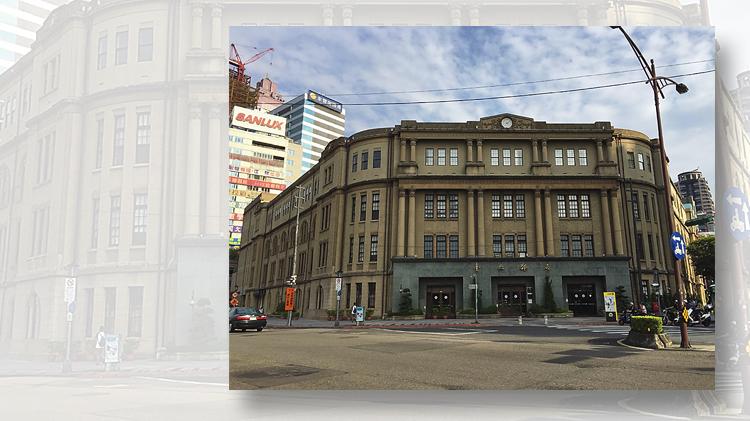taipeis-main-post-office