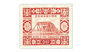 taiwan-1954-silo-highway-bridge-stamp