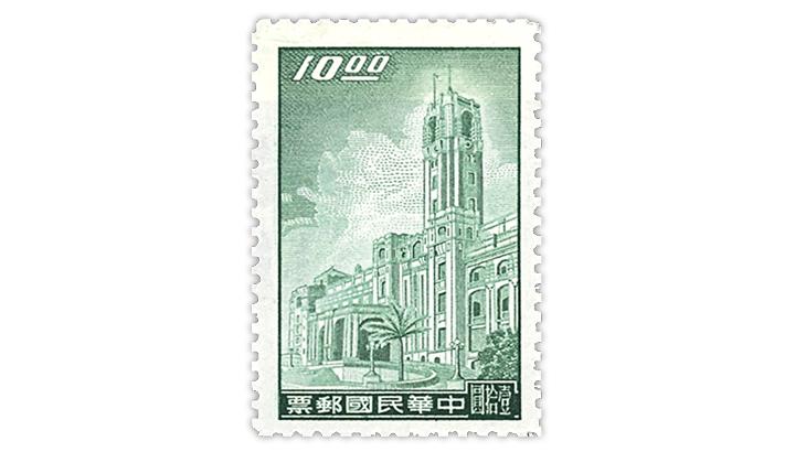 taiwan-1958-president-mansion-taipei-stamp