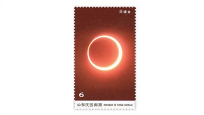 taiwan-2020-annular-solar-eclipse-astronomy-stamp