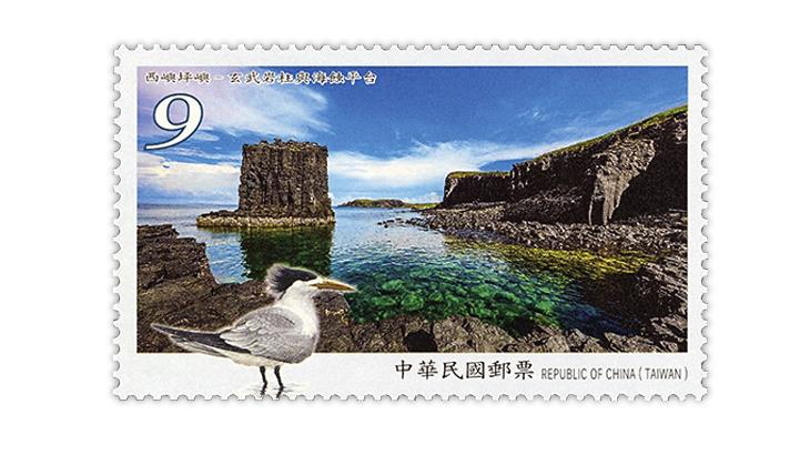 taiwan-2021-south-penghu-marine-national-park-greater-crested-tern-stamp