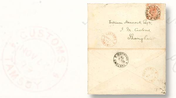 taiwan-franked-with-a-large-dragon-stamp-interasia-sale
