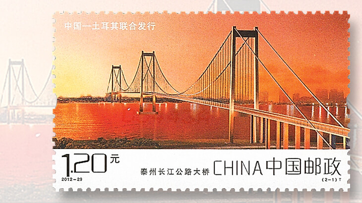 taizhou-bridge-complex-china-stamp