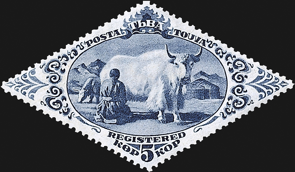 tannu-tuva-stamp
