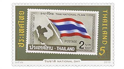 thailand-flag-national-day-postage-stamp