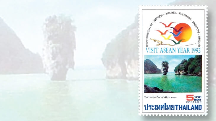 thailand-khao-phing-kan-island-stamp